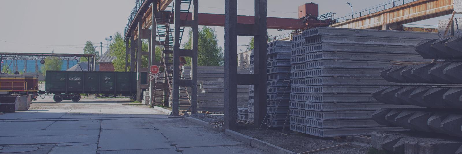 Челябинск жби заводы ттк железобетонные сваи